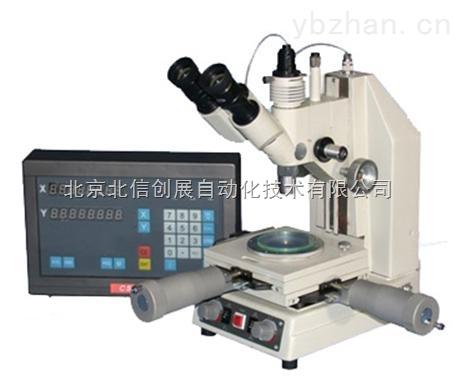 HG13-107JC-三目數顯型精密測量顯微鏡