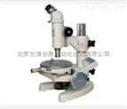 數顯型測量顯微鏡