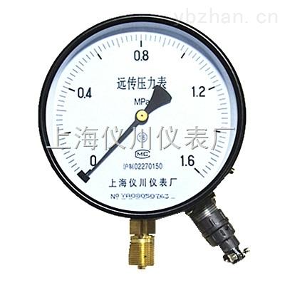 远传压力表(带航空插座)