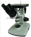 便攜式的顯微鏡