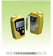 KY-CH4礦用甲烷檢測儀廠家直銷