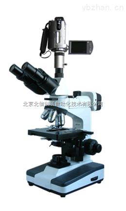 HG13-BM-53XCV-正置金相显微镜