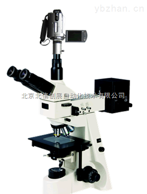 HG13-BM-53XBV-攝像三目金相顯微鏡