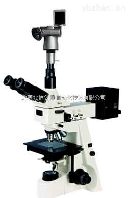 HG13-BM-53XBS-數碼三目金相顯微鏡
