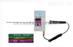 JC03-JDC-3-建筑電子測溫儀