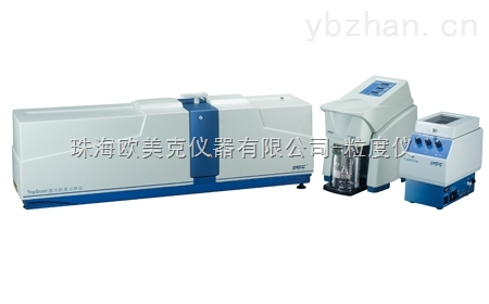 高精度智能激光粒度分析仪
