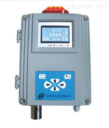 EM-80单点壁挂式可燃气检测仪