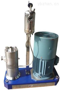 在线式碳纳米管高剪切乳化机