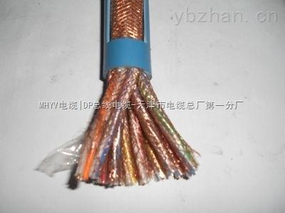 敷设电缆ZR-HYA53-20*2*0.9