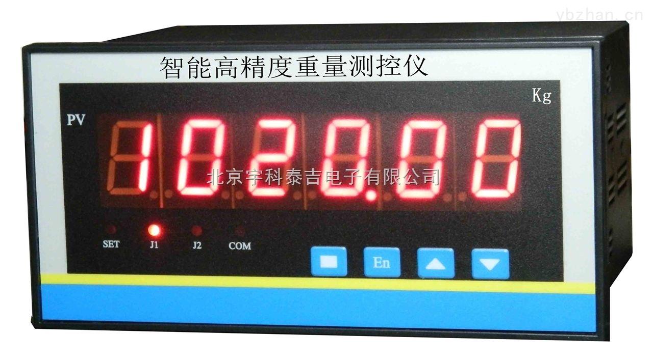 (二)上电自检    按仪表的端子接线图连接好仪表的接线,正确无误后方