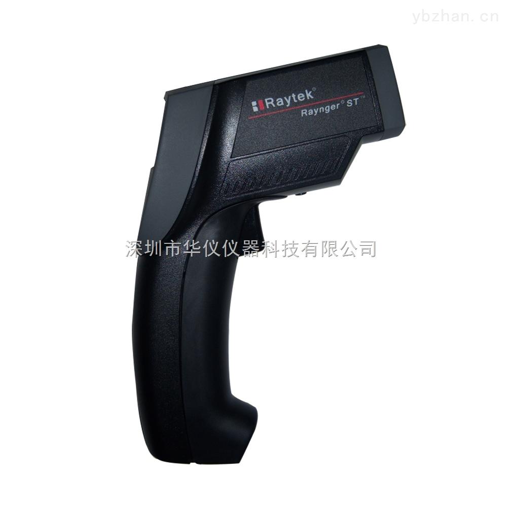 美国雷泰ST20非接触式红外测温仪(-32~535℃)
