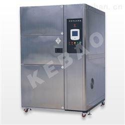 环境应力筛选试验箱/冷热冲击试验箱