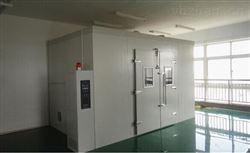 黄石大型环境实验室