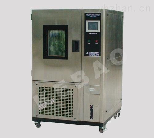 寧波大型可編程序恒溫恒濕試驗箱廠家報價