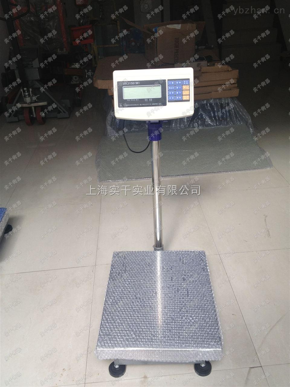 計重電子臺秤規格