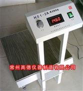 H01-2A落地式磁力搅拌器