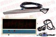 W550熔煉測溫儀 大屏有線測溫儀