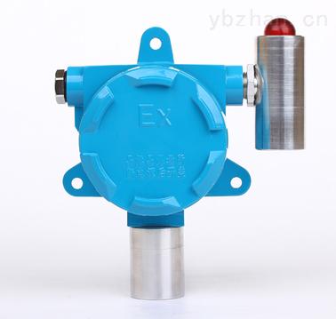 EM-50固定式/可燃气检测变送器