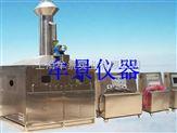 供应江浙沪MU3261隔热隔音材料燃烧及火焰蔓延特性测定仪