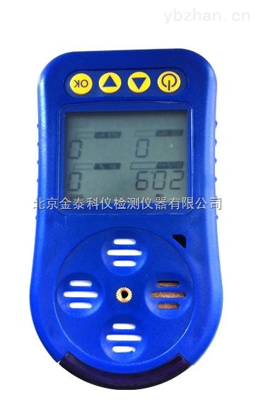 一氧化碳气体检测仪-超长待机防水防爆便携式一氧化碳复合气体检测仪北京金泰