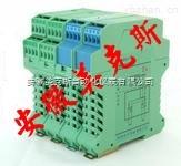 美克斯KCPD-D111D通用型智能信號隔離配電器
