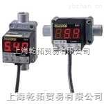 好價格OMRON差壓式流量計G2RV-SL700-24