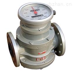 HP-LC-柴油流量计、柴油流量计厂家