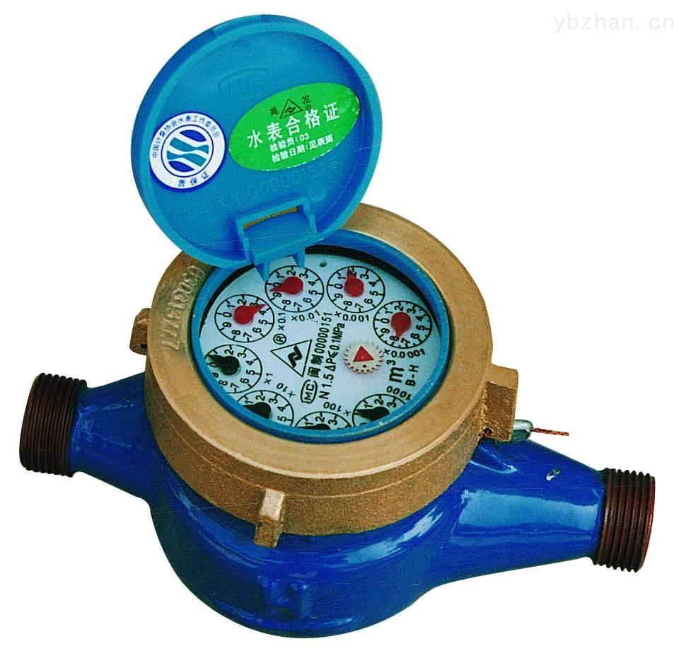 螺翼式水表价格_螺翼式水表批发_螺翼式水表生产厂家图片
