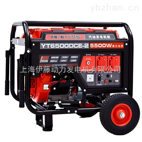 YT6500DCE-2多少钱