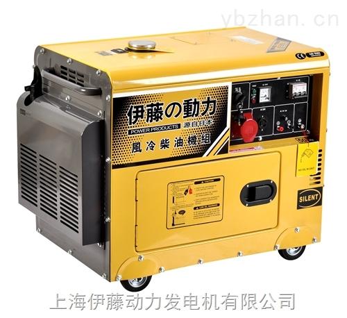 YT6800T3厂家