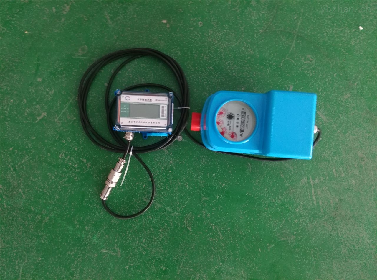 重庆智能水表IC卡水表厂家价格报价