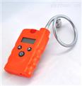 便携式氨气浓度检测仪