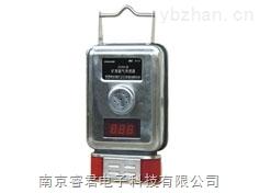 GYH25矿用氧气检测仪厂家直销,便携式氧气传感器价格