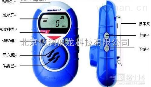 impulseXP原裝進口霍尼韋爾氫氣濃度探測儀 售后 價格