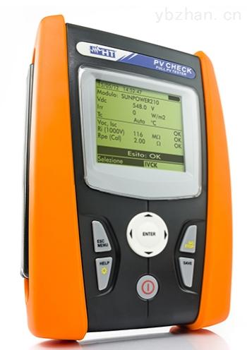 光伏系统安全多功能测试仪,带电绝缘电阻测试仪PVCHECK