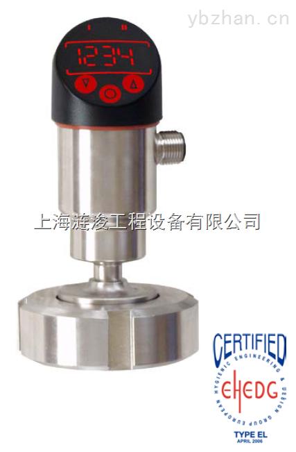 CS2110型LABOM朗博擴散硅壓力變送器