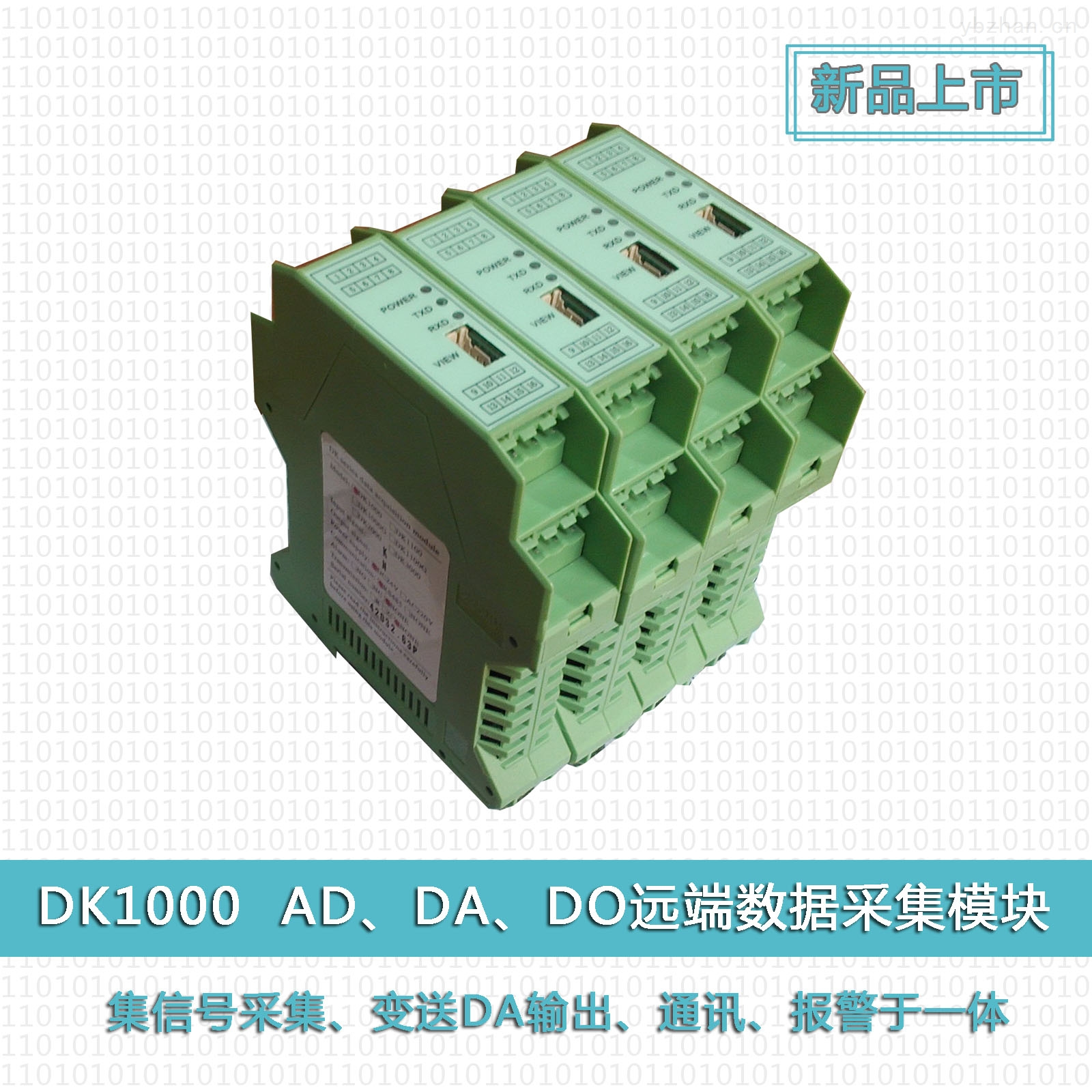 德堃DK1000 MODBUS RTU模块远端隔离变送器 24种常见信号输入