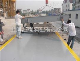 SCS数字式汽车衡120吨
