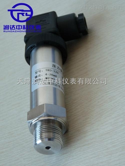 TRD-120-不銹鋼擴散硅小巧型壓力變送器安裝接線圖