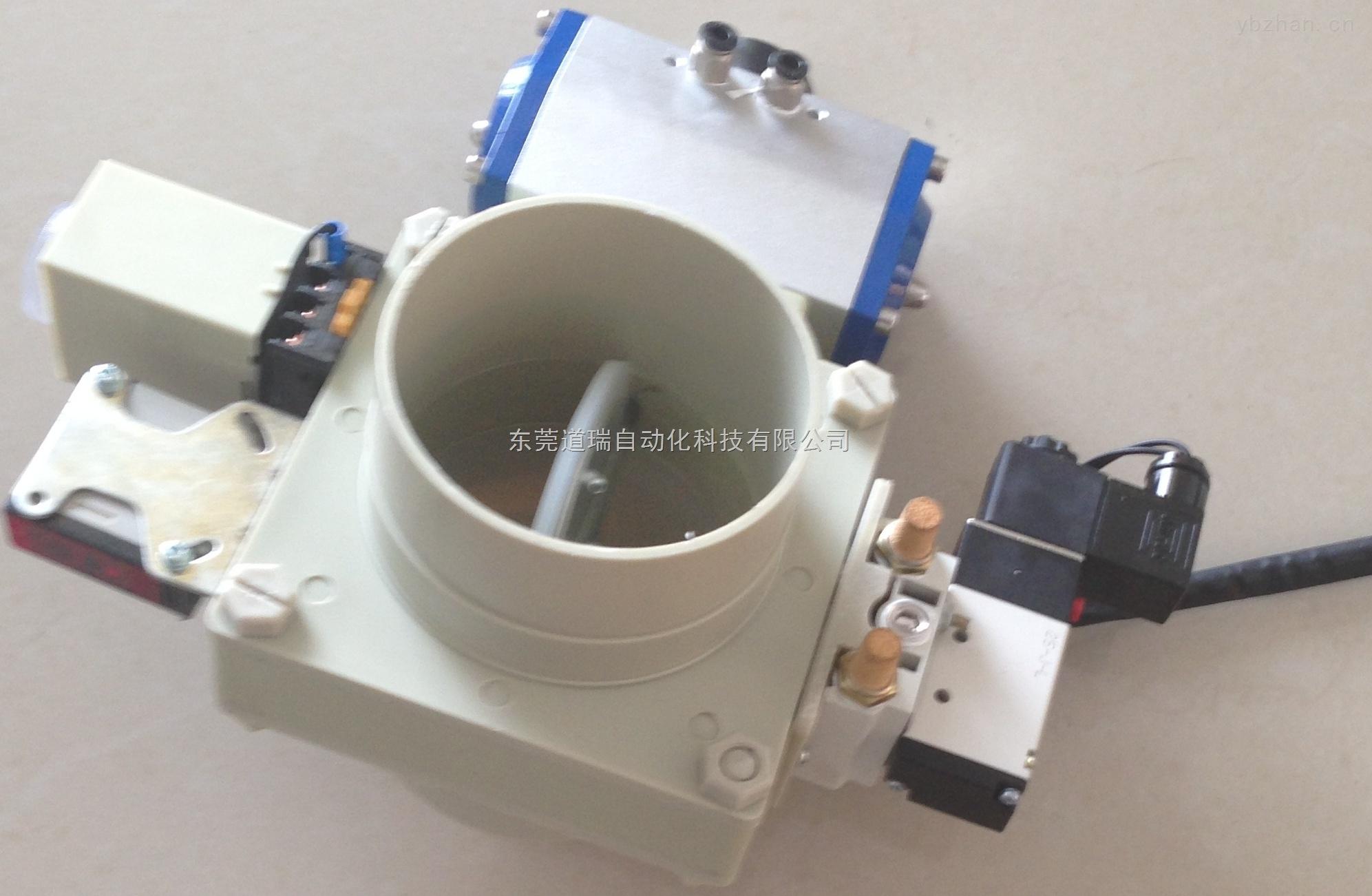 DR-100-輕型氣動管道蝶閥-通風管道閥