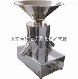 電動離心式分樣器LXFY-2型   現貨 低價供應