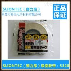 中国大陆一级代理日本狮力昂地毯双面胶带5320