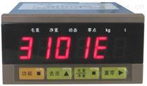 顯示儀表XK3101E總代理