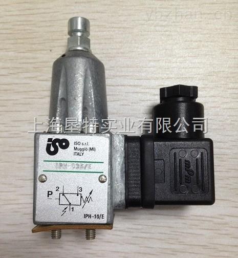ISO压力继电器