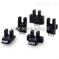 E6C3-CWZ5GH供應歐姆龍微型光電開關