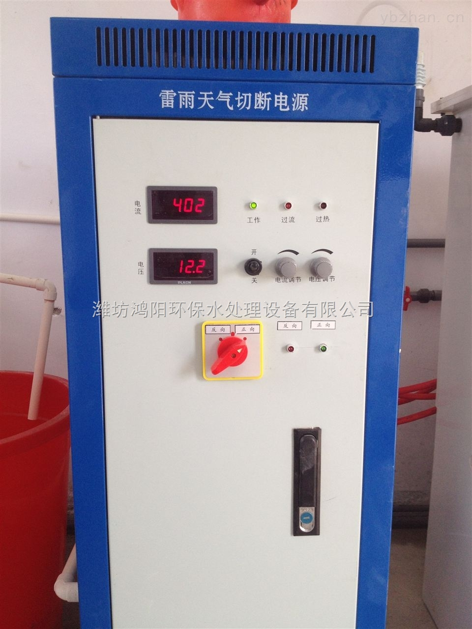次氯酸钠发生器 厂家极力推荐鸿阳环保