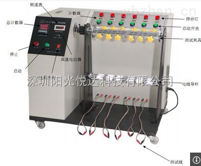 UL62-R-UL62-R电源线弯曲试验机