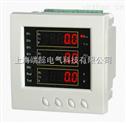 SDY960E6多功能電能表