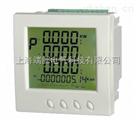 SDY960C3三相電壓電流表