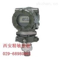 EJA530A绝对压力变送器 中国总经销